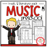 "Music Math and Literature Pack ""No Prep"""