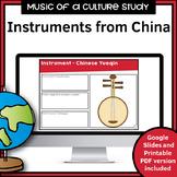 Music Instruments from Around the World | China