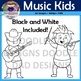 Music Kids Clip Art (Guitar, Cymbals, Accordion, Trumpet,