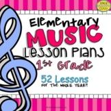 1st Grade Music Lesson Plans (Set #1)