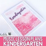 Elementary Music Lesson Plans - Kindergarten {36 Lessons}