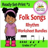 Folk Songs {Bundled #2 Worksheets & Assessments}