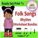 Folk Songs {Bundled #2 Worksheets & Assessments}