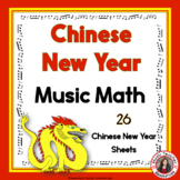 Chinese New Year Music Lessons: Chinese New Year Music Maths