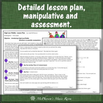High Low Middle Elementary Music Lesson Plan & Assessment {balloons}