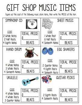 Music Money- Printable Music Money- Math Connection Worksheets