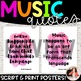 Music Quote Posters to Encourage and Inspire {25 Signs: Watercolor Music Decor}