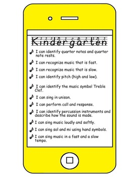 Music Room I Can Statements -iPod Touch Version