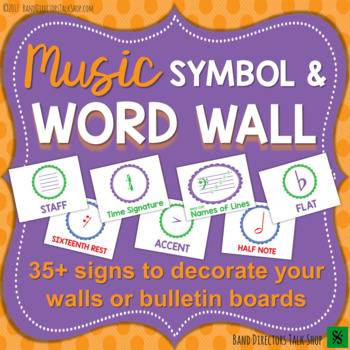Music Symbol and Word Wall for your Band Hall
