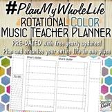 #PlanMyWholeLife Music Teacher Planner Bundle: Rotational COLOR