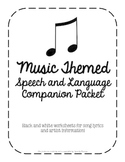 Music Themed Worksheets for ANY Lyrics