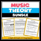 Music Theory Curriculum for Band FULL BUNDLE (Band Distanc