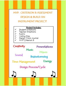 Designing an Instrument Project Activity with MYP Criterio