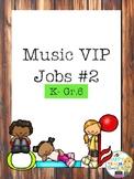 Music brag tags 2
