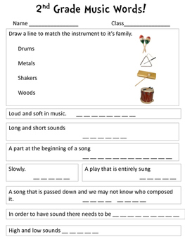 Music Words Review Worksheet - 2nd Grade!