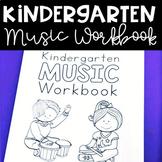 Music Workbook - Kindergarten