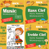 Music Worksheets Bundle | Back to School Themed