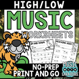 Music Worksheets - High/Low {NO PREP}