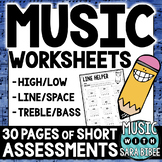 Music Worksheets- Treble/Bass, Line/Space, High/Low