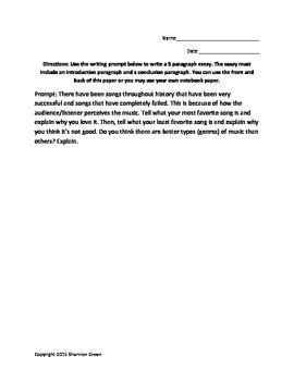 Music Writing Prompt2: Essay