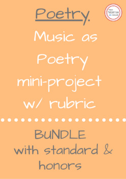 Music as Poetry Project - Bundled with Lower and Upper Level Freshman