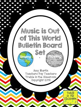 Music is Out of This World Bulletin Board Set (National St
