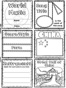Music of China Quilt & Worksheet (World Music)