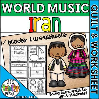 Music of Iran Quilt & Worksheet (World Music)