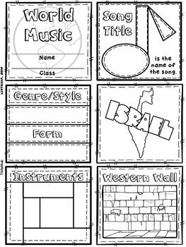 Music of Israel Quilt & Worksheet (World Music)