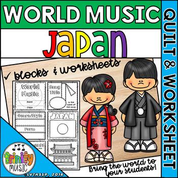 Music of Japan Quilt & Worksheet (World Music)