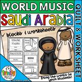 Music of Saudi Arabia Quilt & Worksheet (World Music)