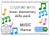 Music themed coloring math - lower elementary math skills pack
