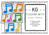 Music themed coloring math  for KG - count, compare, add and subtract