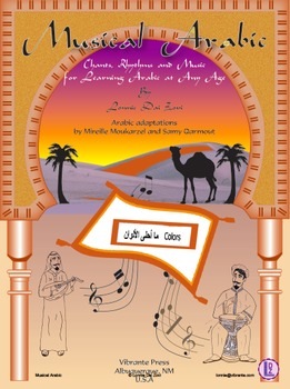Musical Arabic -Learning Arabic at Any Age (Song/Chant teaching colors)