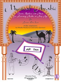 Musical Arabic Song/Chant Teaching the Days of the Week in Arabic