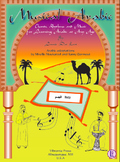 Musical Arabic Songs/Chants For Learning Arabic at Any (Body  and Ailments)
