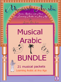 Musical Arabic for Learning Arabic - 21 Packet BUNDLE of Worksheets and MP3s