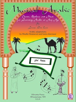 Musical Arabic for Learning Arabic at Any Age - Places in Town