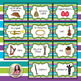 Musical Instrument Posters {109 8.5×11 Bright Stripes Posters}