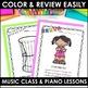 Musical Instruments BUNDLE! {Posters, Labels, Quizzes, Coloring Sheets, Games!}