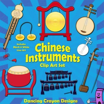 Musical Instruments: Chinese Instruments Clip Art