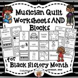 Musician & Performer Quilt Worksheets/Blocks for Black History Month (BUNDLE)