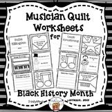 Musician & Performer Quilt Worksheets for Black History Month