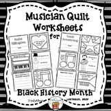 Musician & Performer Quilt Worksheets for Black History Month