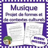 Musique:  Projet de formes et de contextes culturels avec rubrique (music)