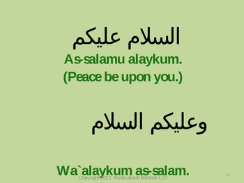 Muslim Arabic Speaking Students in the American Classroom: Cultural & Religious