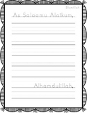 Muslim Pen Pal letters
