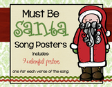 Must Be Santa Song Posters