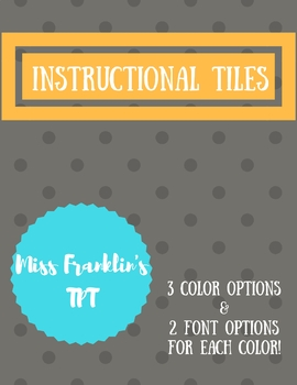 Must Do, May Do, and Classroom Instruction Tiles