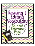 Revising and Editing Vocabulary Student Reference Sheet (S